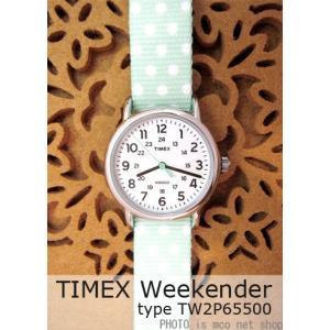 【7年保証】タイメックス ウィークエンダー レディース 女性用  腕時計 【TW2P65500】 (国内正規品) TIMEX Weekender 31mm|mcoy