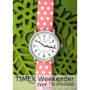 【7年保証】タイメックス ウィークエンダー レディース 女性用  腕時計 【TW2P65600】 (国内正規品) TIMEX Weekender 31mm|mcoy