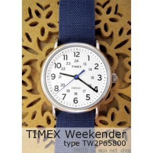 【7年保証】タイメックス ウィークエンダー メンズ 男性用 腕時計 【TW2P65800】 (国内正規品) TIMEX Weekender 38mm|mcoy