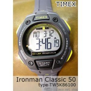 【7年保証】TIMEX(タイメックス) メンズ 男性用腕時計クラシック50 フルサイズ 【TW5K86100】(国内正規品)|mcoy