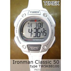 【7年保証】TIMEX(タイメックス) メンズ 男性用腕時計クラシック50 フルサイズ 【TW5K88100】(国内正規品)|mcoy