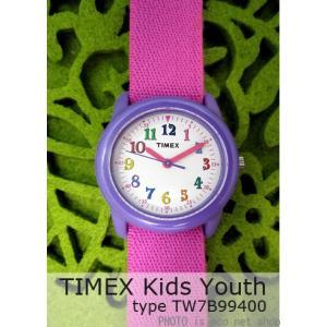 【7年保証】タイメックス キッズ ユース ガールズ 腕時計 【TW7B99400】 (国内正規品) TIMEX Youth|mcoy
