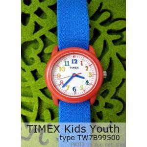 【7年保証】タイメックス キッズ ユース ボーイズ 腕時計 【TW7B99400】 (国内正規品) TIMEX Youth|mcoy