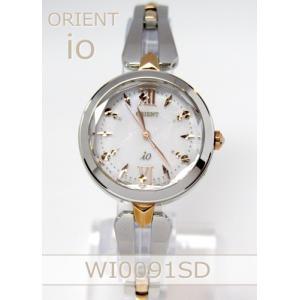 【7年保証】ORIENT io (オリエント イオ) Sweet Jewelry/Sweet Cosmeレディース 女性用  ソーラー電波腕時計【WI0091SD】(国内正規品)|mcoy