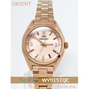 【7年保証】ORIENT(オリエント)  Neo70's (ネオセブンティーズ)レディース 女性用  腕時計【WV0151QC 】(国内正規品)|mcoy
