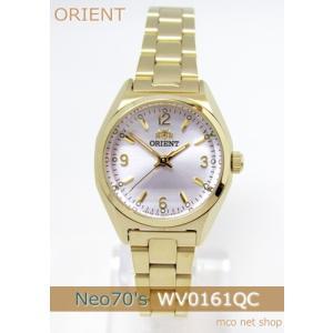 【7年保証】ORIENT(オリエント)  Neo70's (ネオセブンティーズ)レディース 女性用  腕時計【WV0161QC】(国内正規品)|mcoy