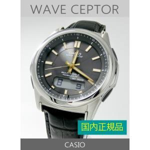 【7年保証】カシオ(CASIO) メンズ 男性用ソーラー電波腕時計 WAVE CEPTOR【WVA-M630L-1A2JF】 (国内正規品)|mcoy