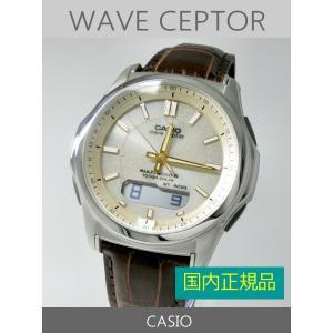 【7年保証】カシオ(CASIO) メンズ 男性用ソーラー電波腕時計 WAVE CEPTOR【WVA-M630L-9AJF】 (国内正規品)|mcoy