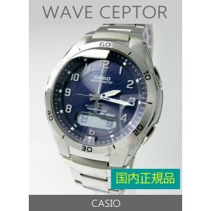 【7年保証】カシオ(CASIO) メンズ 男性用ソーラー電波腕時計 WAVE CEPTOR【WVA-M640D-2A2JF】 (国内正規品) |mcoy