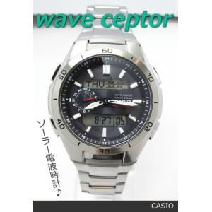 【7年保証】カシオ(CASIO) メンズ 男性用ソーラー電波腕時計 WAVE CEPTOR【WVA-M650D-1AJF】 (国内正規品)|mcoy