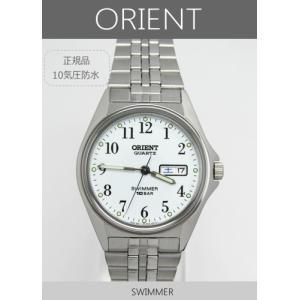 【7年保証】オリエント(ORIENT) Orient Quartz Swimmer メンズ 男性用腕時計(日付・曜日表示・10気圧防水・耐磁あり) 【WW0391UG】(国内正規品)|mcoy