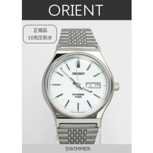 【7年保証】オリエント(ORIENT) Orient Quartz Swimmer メンズ 男性用腕時計(日付・曜日表示・10気圧防水・耐磁あり) 【WW0451UG】(国内正規品)|mcoy