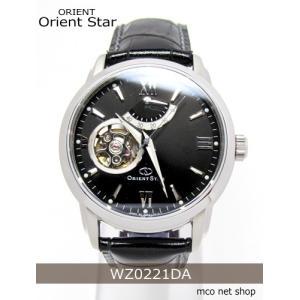 【7年保証】オリエント スター(ORIENT STAR)メンズ 男性用腕時計クラシック【自動巻き】【WZ0221DA】(国内正規品)|mcoy