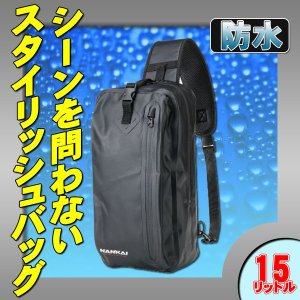 ◆商品名:BA-606 ウォータープルーフ ワンショルダーバッグ ◆サイズ:H420×W200×D1...