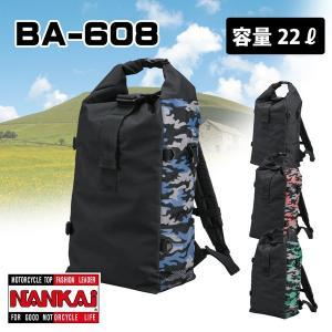 ●ワイルドに使いたい全天候型バックパック。約22Lの容量で背負いやすい大きさ。 ●ビッグサイズの開口...
