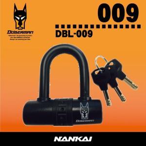 DBL-009 ドーベルマン Uロックミニ -ディスクロック兼用-  鍵 バイク/盗難防止/南海部品...