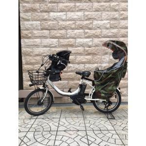 4WAYレインカバー 子供乗せ自転車 チャイルドシート 迷彩柄  送料無料 今だけ!期間限定SALE価格|mcselect|02