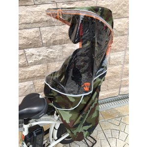 4WAYレインカバー 子供乗せ自転車 チャイルドシート 迷彩柄  送料無料 今だけ!期間限定SALE価格|mcselect|04