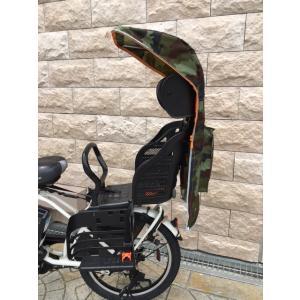 4WAYレインカバー 子供乗せ自転車 チャイルドシート 迷彩柄  送料無料 今だけ!期間限定SALE価格|mcselect|05
