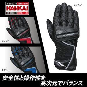 SDG-7001 ナンカイ(NANKAI) ZAP3 グローブ バイク/オートバイ/春/夏/秋/3シ...