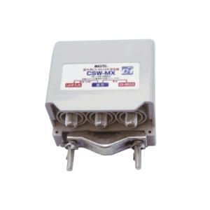 CSW-MX-EP 屋外用シールド型CS・BS UHFミキサー ※1 マックステルの商品画像