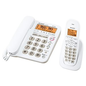 コードがなくて持ちやすい!通話しやすい電話機の画像