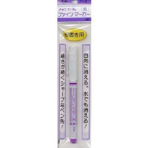 ファインマーカー・細書き用/紫|mcsquare