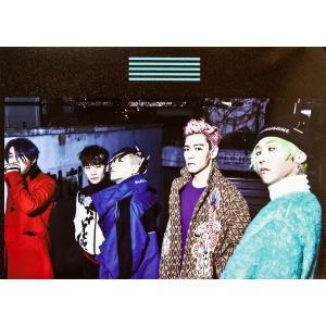 BIGBANG ビックバン 「 ポスター 12枚+ステッカー1枚セット / A3サイズ 」|mdclub|04