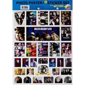 BIGBANG ビックバン 「 ポスター 12枚+ステッカー1枚セット / A3サイズ 」|mdclub|06