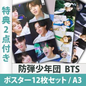 防弾少年団 BTS 「 ポスター 12枚+ステッ...の商品画像