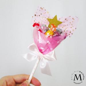卒園式・卒業式に大人気!キャンディブーケ プチシリーズ リボン ピンク キャンディーブーケ