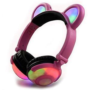 キュートでおしゃれなヘッドセット - クマのヘッドフォンはカラフルで魅力的、クリスマススタイルで柔軟...