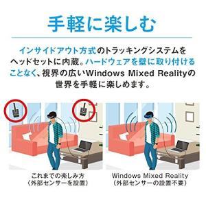 Acer Windows Mixed Reality ヘッドセット AH101の商品画像|ナビ