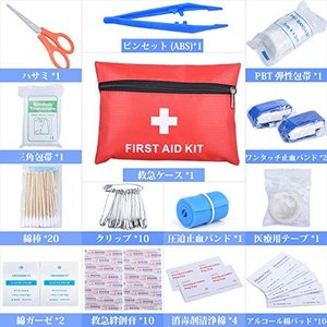 *いざという時の備えとして、手当に最低限必要な救急セット。救急絆創膏から三角包帯等の常備品、家庭、ア...