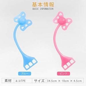 ★このトレーニングチューブが使い方が簡単で、立っても、座っても、足と挟むだけで、足指およびアーチの刺...