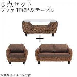 ソファ ソファー テーブル Aセット 1P+2P+テーブル|mdmoko