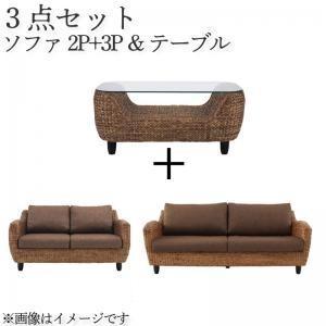 ソファ 2人掛け 3人掛け ソファー テーブル Bセット テ|mdmoko