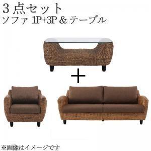 ソファ 1人掛け 3人掛け ソファー テーブル Cセット テ|mdmoko