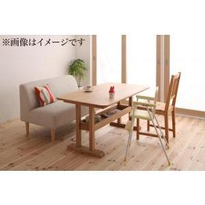 ダイニングテーブルセット 4人用 130 おしゃれ ソファ mdmoko