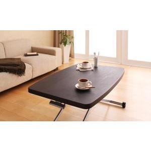 リフティングテーブル KATE ケイト|mdmoko
