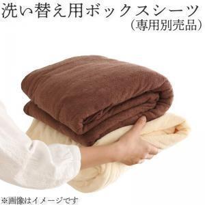シーツのみ単品 ソファにもなる   ベッド|mdmoko