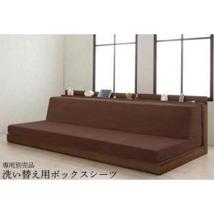 らくらくファミリーベッド  洗い替え用ボックスシーツ WK2|mdmoko