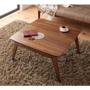 天然木ウォールナット材 北欧デザインこたつテーブル 正方形|mdmoko