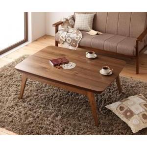 天然木ウォールナット材 北欧デザインこたつテーブル 長方形|mdmoko