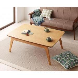 天然木オーク材 北欧デザインこたつテーブル   長方形 10|mdmoko