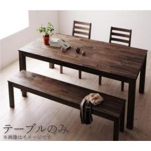 総無垢材ダイニング テーブル ウォールナット W135|mdmoko