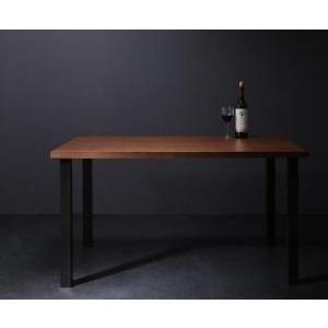 ダイニングテーブル W120|mdmoko