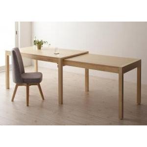 スライド伸縮テーブルダイニング テーブル|mdmoko