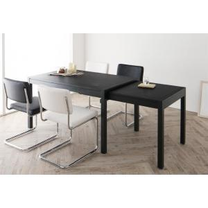 スライド伸縮テーブルダイニング 5点セット テーブルW135|mdmoko