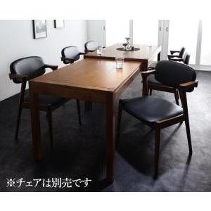 デザインスライド伸縮テーブル ダイニングセット Jamp ジ|mdmoko